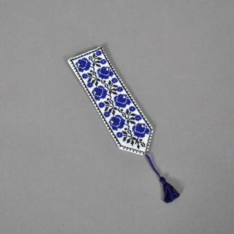 Закладка для книжки РОЗЫ синие (белый лен)